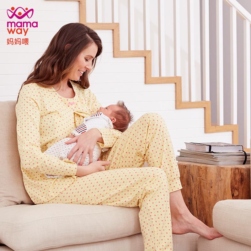 mamaway妈妈喂月子服产后哺乳衣孕妇睡衣秋季长袖套装居家服11-11新券