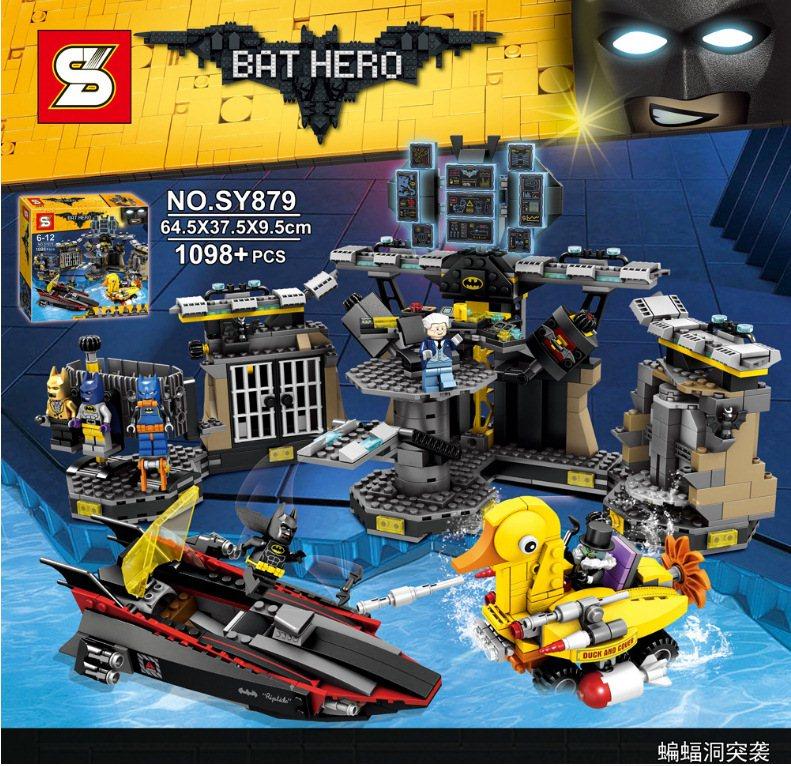 精品S牌森宝SY879超级英雄之蝙蝠洞突袭儿童拼插玩具礼物兼容高质