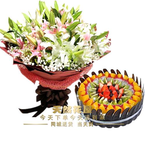 19朵21朵33朵99朵香水百合生日鲜花蛋糕组合白城鲜花店速递同城