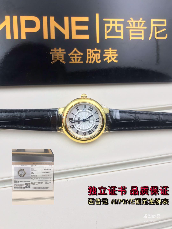 德和珠宝金行 西普尼足金手表女款 高端纯黄金999时尚新款腕表