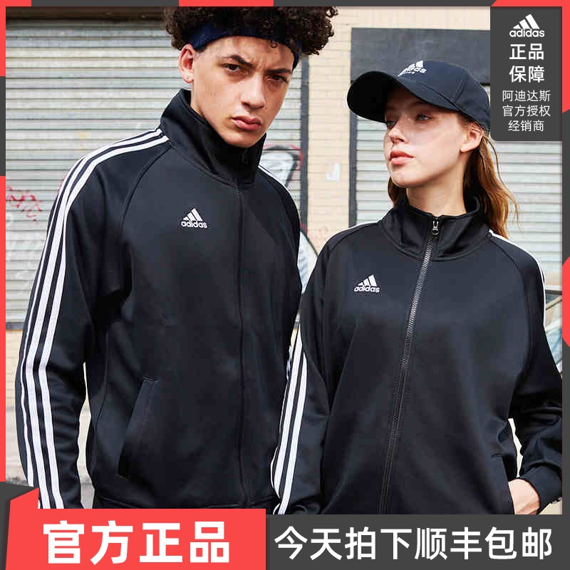 Adidas adidas official website jacket men and women spring couple casual jacket sportswear jacket jacket