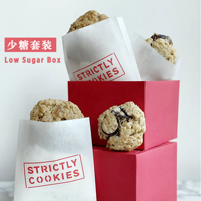 Strict cookies strict American low sugar combination soft cookies imported biscuits gift snacks