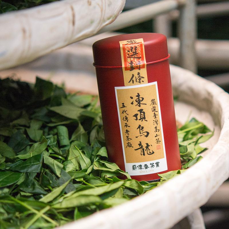 Зарплата биография ладан импорт тайвань альпийский чай пещера топ черный дракон чай аромат тип замораживать топ черный дракон чай холодный пузырь чай 150g