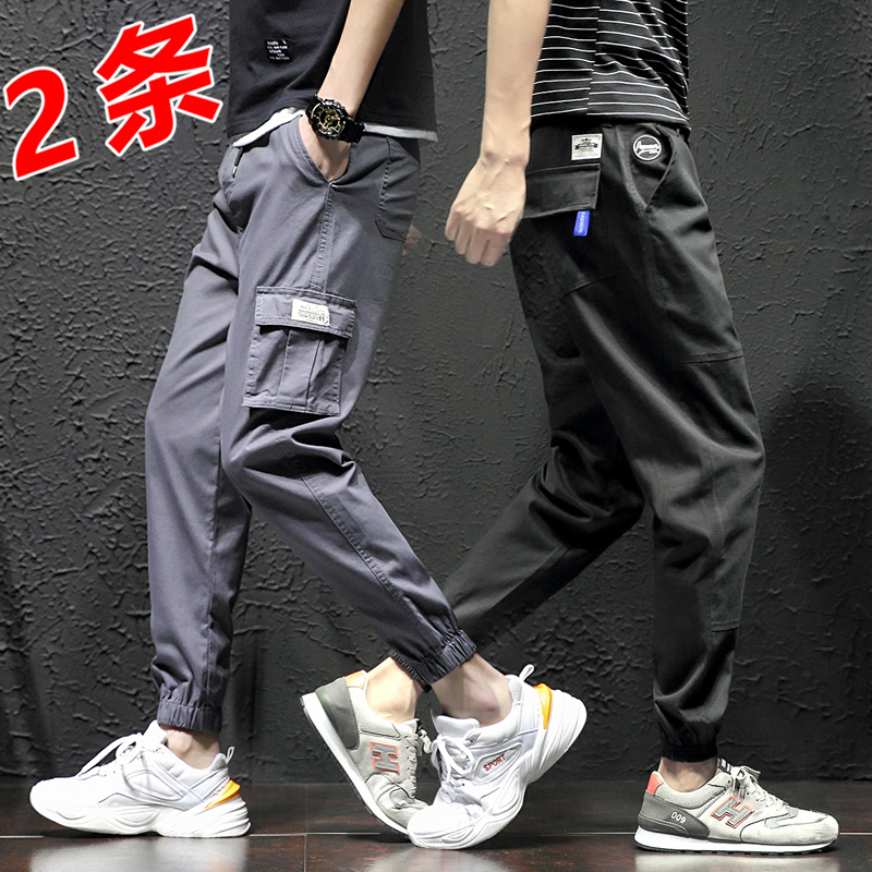两件装工装裤男长裤子秋冬宽松束脚哈伦休闲裤K63+K9023