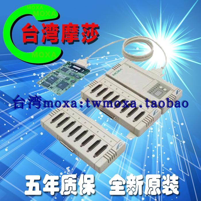 Тайвань MOXA C32071T 8 Многопортовая последовательная карточная коробка 16 портов 24 порта 32 порта
