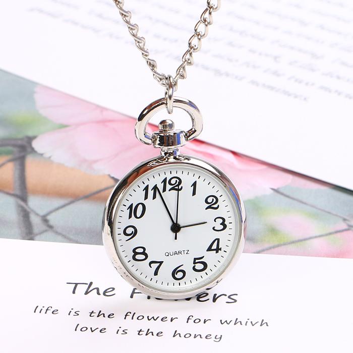 Карманные часы Артикул 588368422803