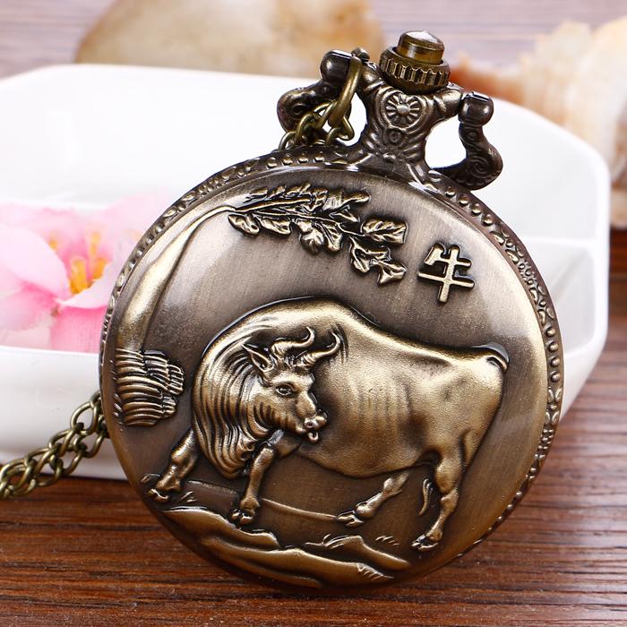 Карманные часы Артикул 562425431150