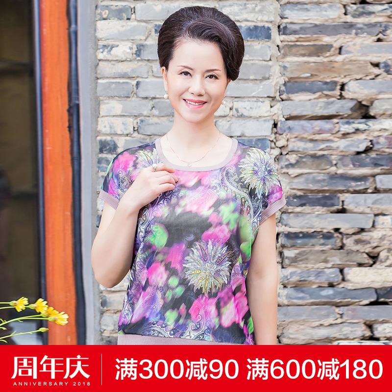 依�阎欣夏昱�装品牌妈妈装奶奶夏季短袖上衣针织拼接圆领T恤民族