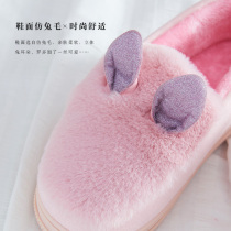 Far Hong Kong cotton slippers female bag with warm thickening bottom indoor home anti-skid cute plush moon shoes winter postpartum