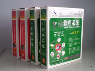 智方3000系医疗器械进销存管理软件 销售管理软件 行业软件