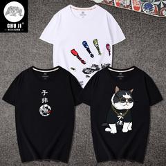 2件】t恤男短袖潮牌大码男装宽松胖子半袖男士夏季韩版加肥加大潮
