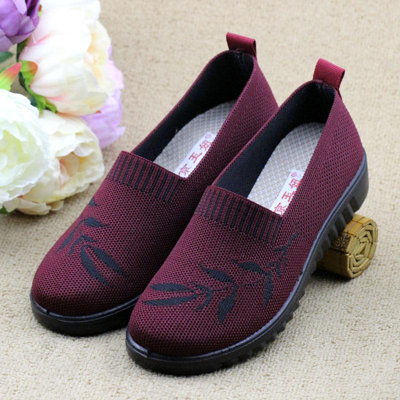 70岁老年人老北京布鞋女秋季防滑透气老人单鞋80岁老太太奶奶鞋子