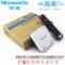 中国电信电视机顶盒网络4K高清电视创维e900机顶盒带wifi无线家用