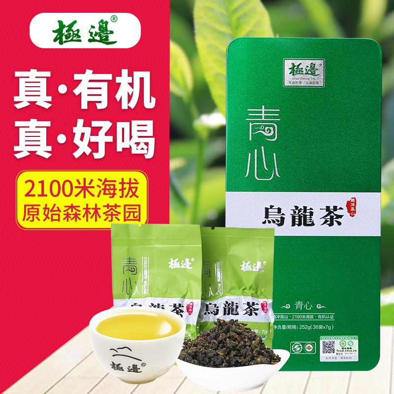Поляк край 【 зеленый сердце 】2100 платформа бухта альпийский органический черный дракон чай аромат тип железо гуань-инь подарок