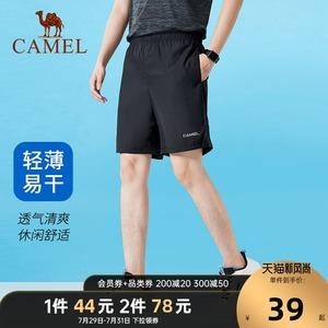 骆驼男装 2021夏透气男士休闲短裤薄潮流时尚宽松运动速干五分裤