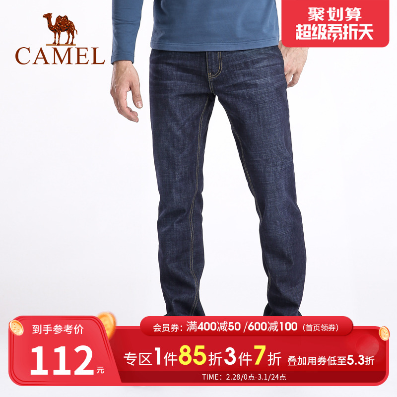 Camel men's spring and autumn elastic mid high waist straight leg long pants men's casual loose straight tube jeans men's fashion