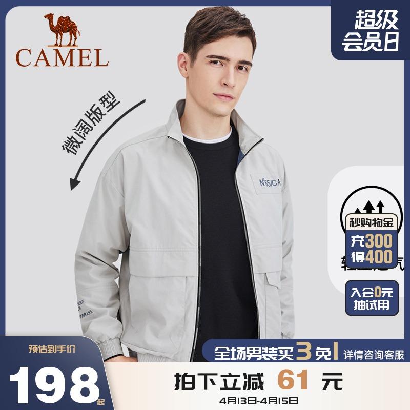 骆驼男装 外套男士新款潮流韩版休闲撞色刺绣工装夹克衫衣服