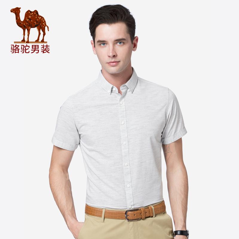 官方旗舰店官网专卖正品骆驼服饰男装 夏季新款短袖衬衫男士