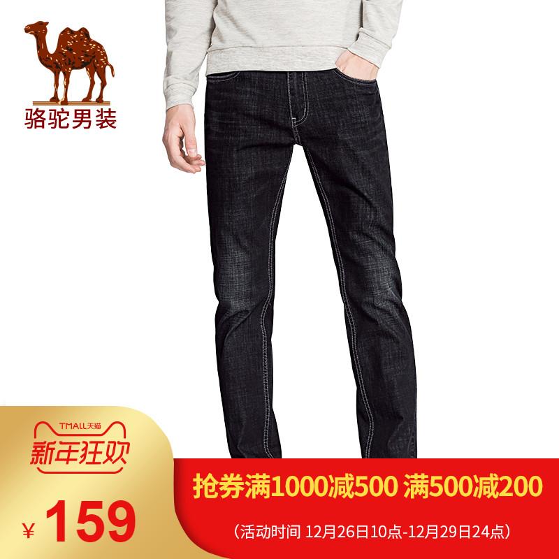 骆驼男装春秋薄款黑色牛仔裤男修身小脚韩版直筒宽松青年休闲男裤