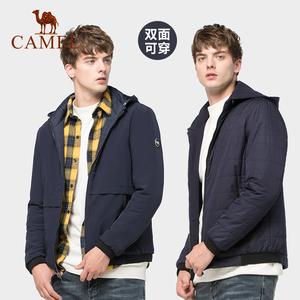 骆驼男装 棉衣外套男冬季新款可脱卸帽时尚休闲男士纯色保暖棉服