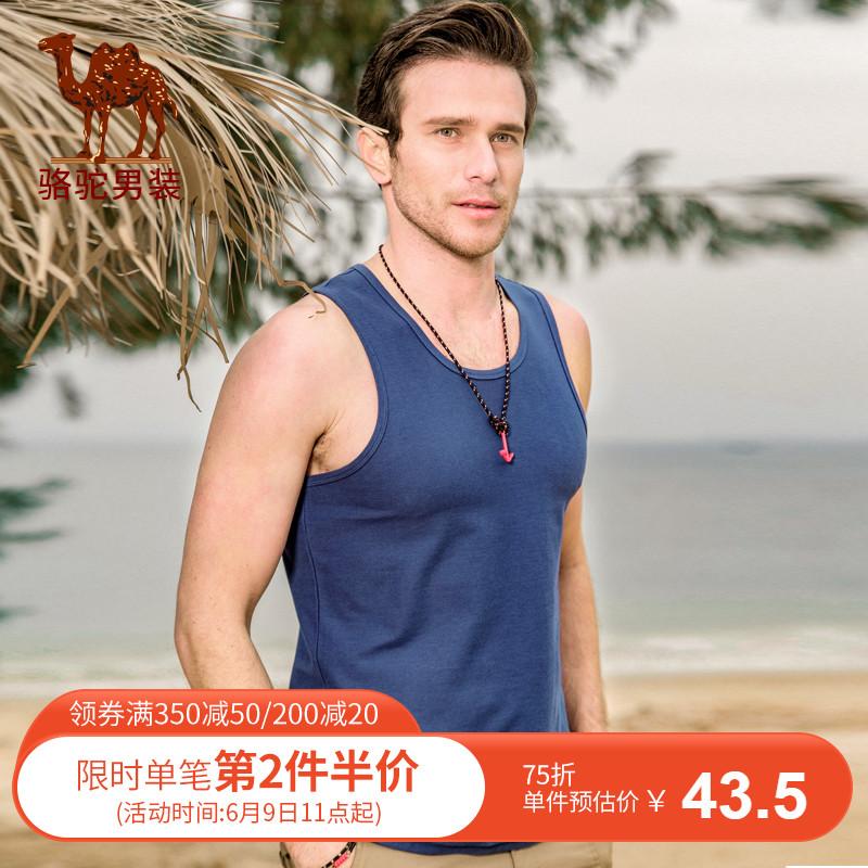 骆驼牌男装 夏季新款运动型背心青年修身潮流打底衫 棉上衣