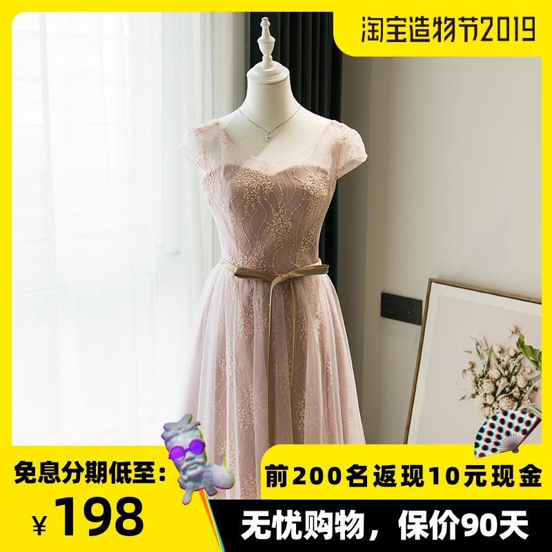 限10000张券2019新款春季伴娘团短款显瘦礼服裙