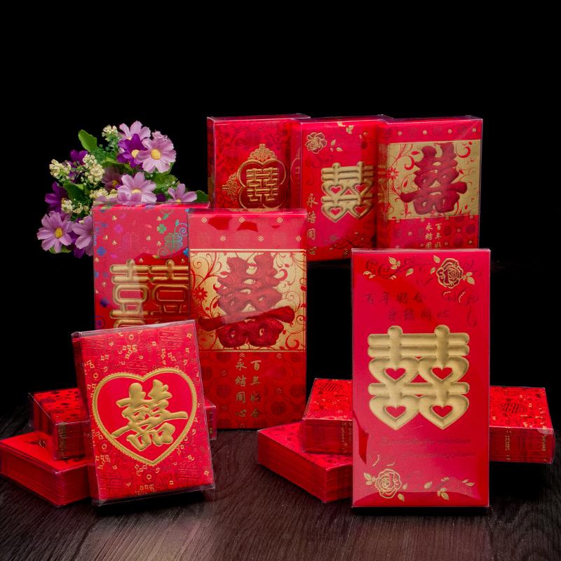 Конверты для Китайского нового года Артикул 547689073198