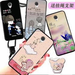 中国移动A4标准版手机壳china Mobile M652保护软套CMCC A4女防摔