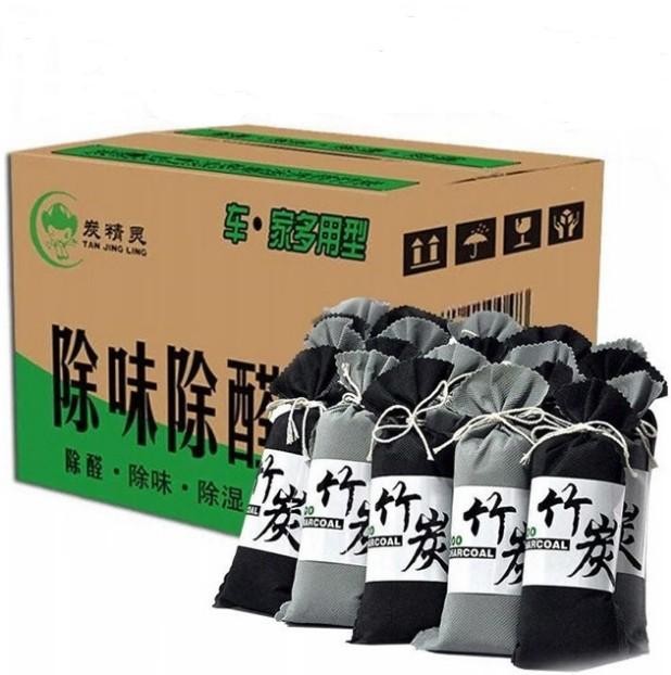 Активированный уголь Артикул 614336417766