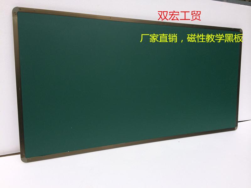 2快起发挂式教学黑板单面绿板 教室大黑板 1×2磁性办公白板定制