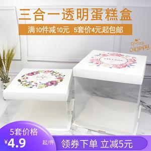 生日蛋糕盒子4寸6 8 10寸双层加高透明芭比娃娃方形烘焙包装 5套
