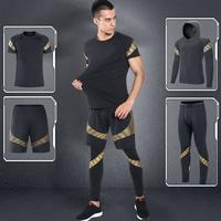 Дорога ирак брахма фитнес установите мужчина три пять частей быстросохнущие плотно одежда фитнес дом спортивный набор мужчина бег фитнес одежда