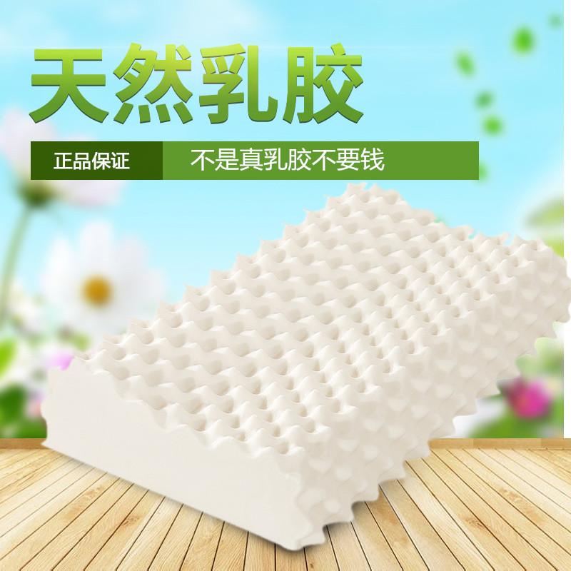 正品泰国天然乳胶枕头单人成人学生儿童记忆枕头护颈椎橡胶枕芯