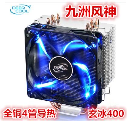 九州风神玄冰400 CPU散热器 铜热管 1150/5 AMD CPU风扇静音 温控