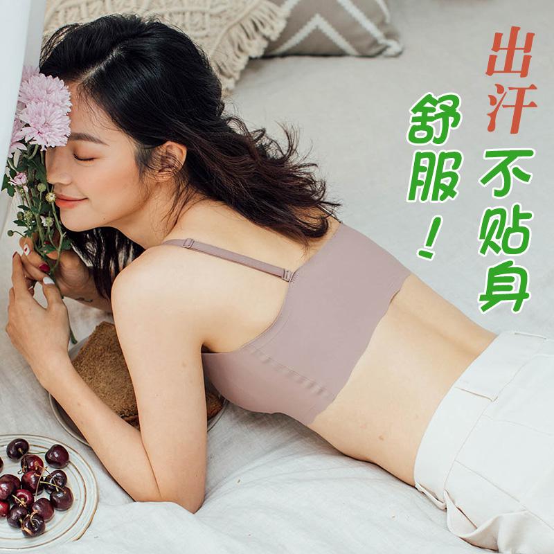 假一赔三日本无钢圈带胸垫裸感无痕透气文胸