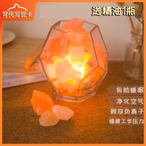 喜马拉雅水晶盐灯创意简约卧室床头灯小夜灯客厅装饰台灯可调光