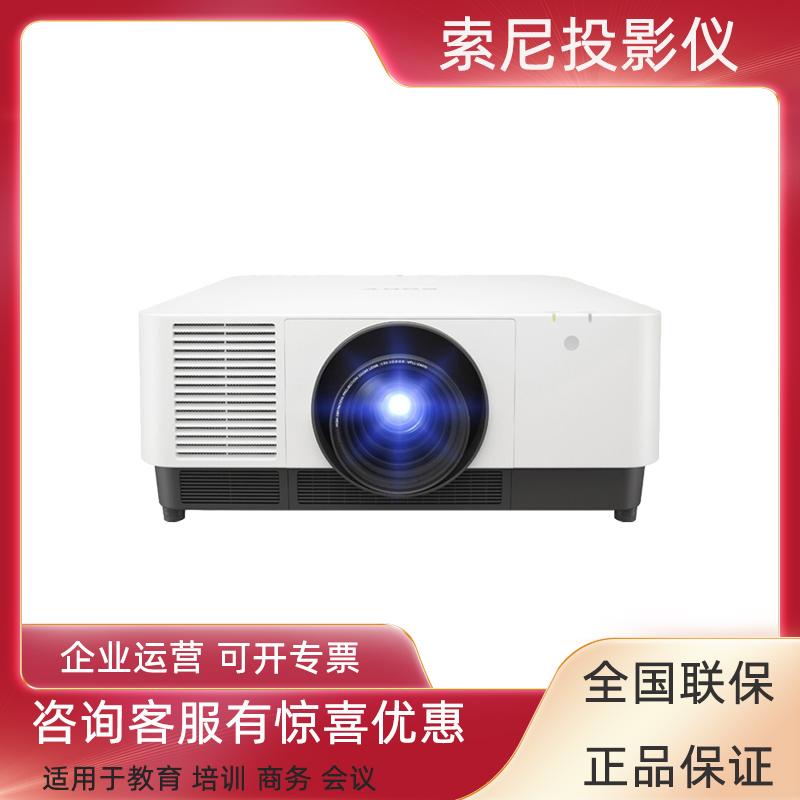 Sony projector vpl-f901zl projector f906zl office f900zl HD f1200zl project