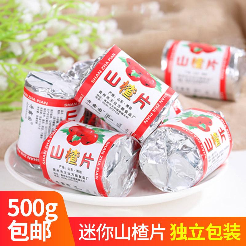 迷你山楂片独小包装零食散装整箱5斤装儿童山楂饼干蜜饯500g袋装
