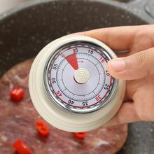 酒店烘焙计时器厨房定时器提醒器带磁铁便携式学生闹钟时间家用
