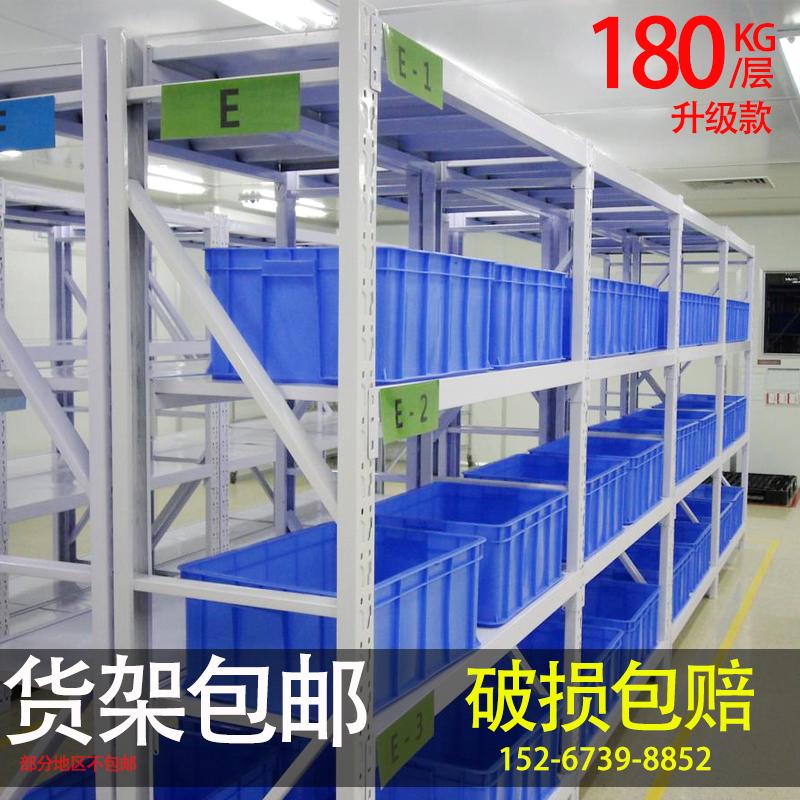 仓储货架超市仓库家用置物架多层展示架铁架子角钢自由组合储物架