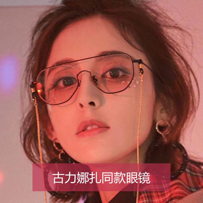 多边形眼镜女韩版潮平光可配近视镜网红款不规则眼睛框架带链条男