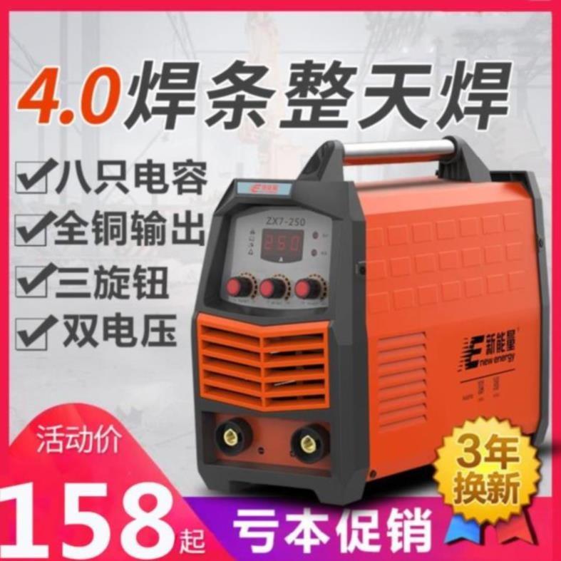 电焊机220v家用节能焊针铜套装加厚型小型。大焊夹子接地钳线路板限4000张券