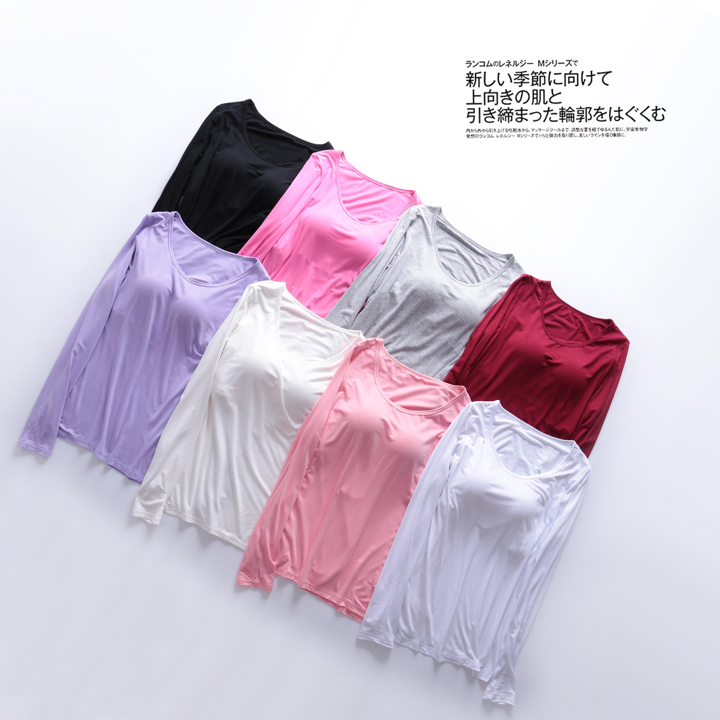 No bra with bra pad long sleeve T-shirt bra cup all in one yogimodal underclothing womens underwear autumn wear