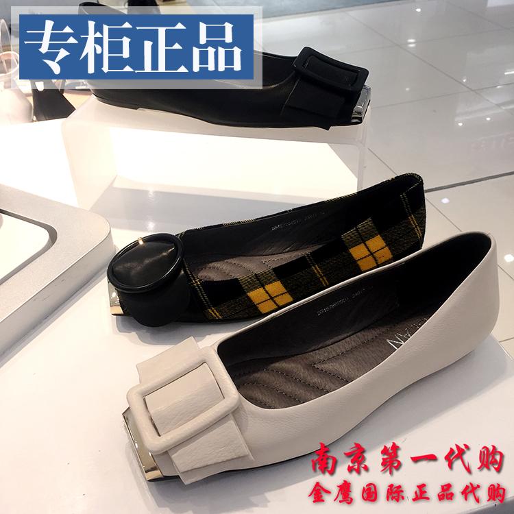 EBLAN伊伴女鞋2018新款秋款�9裾�品 B8482802B01B03 B8482801B12