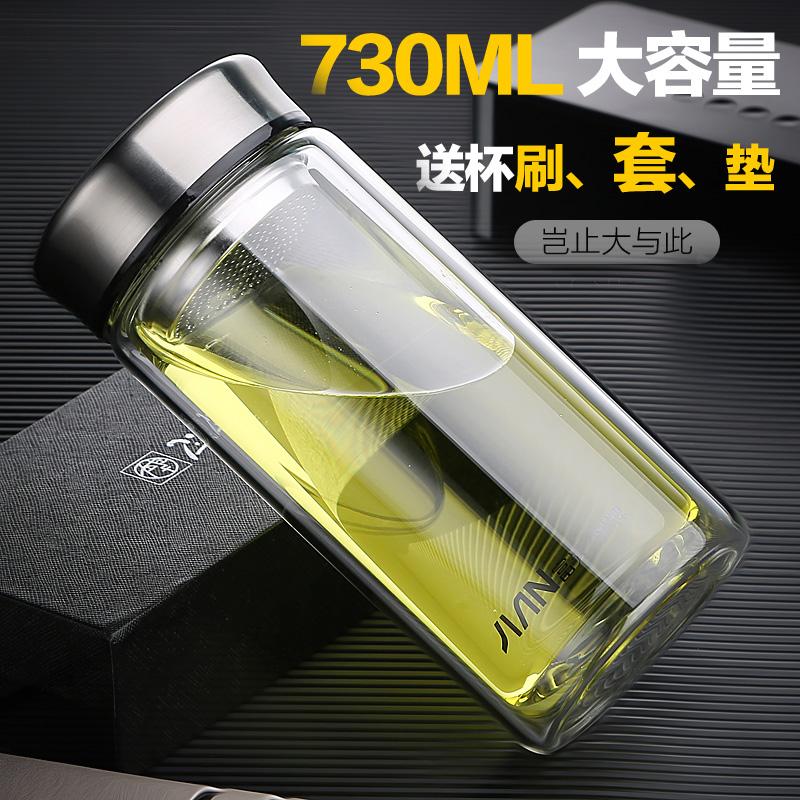 富光双层玻璃杯500-700-1000ml特大号超大容量便携泡茶车载水杯子