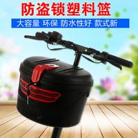 Велосипед до корзина автомобильная корзина электрический эму корзина аккумуляторная батарея автомобиль корзины колыбель одиночная машина блюдо корзина пластик увеличение общий