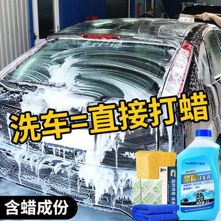 车仆洗车液汽车水蜡泡沫白车强力去污上光专用大桶清洗剂套装正品
