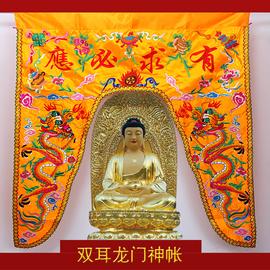 蜀绣佛教用品1米双耳龙帐神帐莲花横幅横彩桌围佛堂装饰用品挂幡