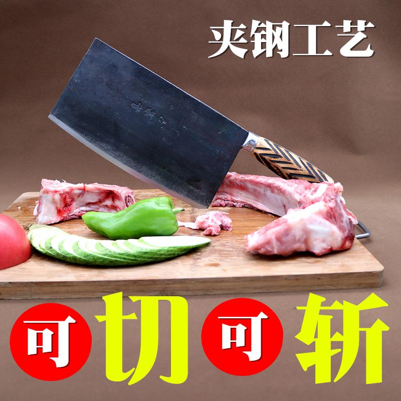 锻打玄铁菜刀高碳锰钢手工传统老式刀具夹钢切片刀商家斩切两用刀