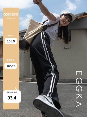 taobao agent Elastic contrast color sports casual pants, women's straight loose wide-leg pants, high-waist drape trousers, autumn new style